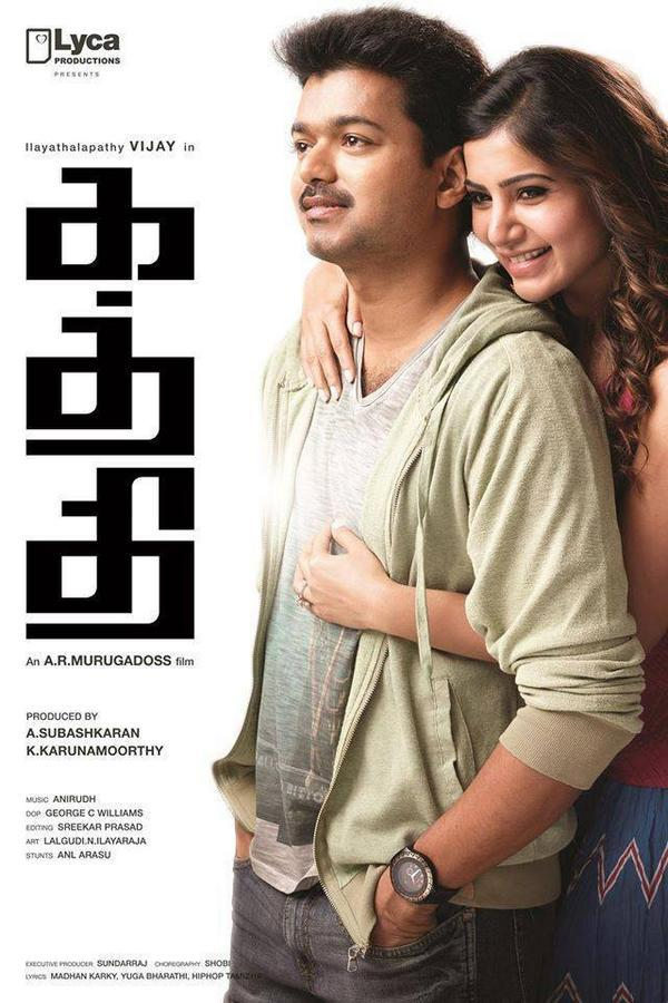 Movie Kaththi