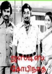 Movie Justice Gopinath