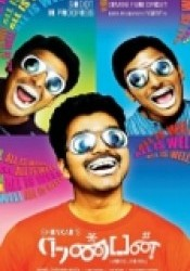 Movie Nanban
