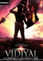 Movie Vidiyal