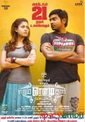 Movie Naanum Rowdy Thaan