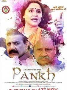 A Daughters Tale Pankh