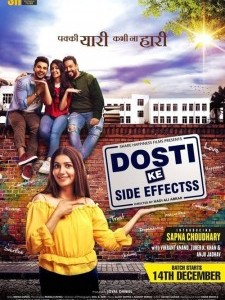 Dosti ke side effects