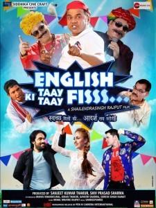 English Ki Taay Taay Fisss
