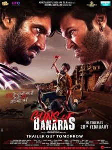 Guns of Banaras