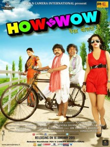 How Is Wow