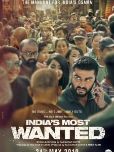 India s Most Wanted