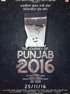 The Journey Of Punjab 2016