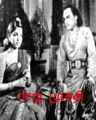 Movie Raja Mukthi