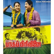 Movie Baaga Pirivinai
