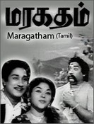 Movie Maragatham