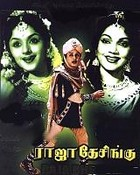 Movie Raja Thesingu