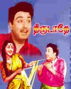 Movie Thirudathe