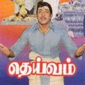 Movie Deivam