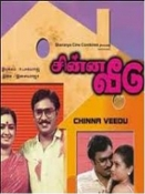 Movie Chinna Veedu