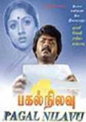 Movie Pagal Nilavu