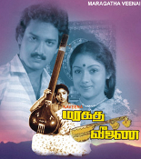 Movie Maragatha Veenai