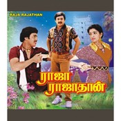 Movie Raja Rajathan