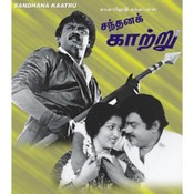 Movie Sandhana Kaatru