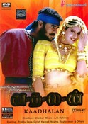 Movie Kadhalan