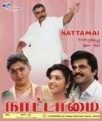 Movie Nattamai