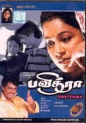 Movie Pavithra