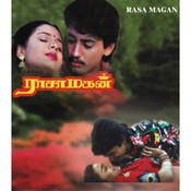 Movie Raasa Magan