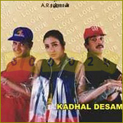Movie Kadhal Desam