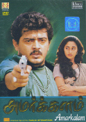 Movie Amarkalam