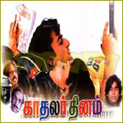 Movie Kadhalar Dhinam
