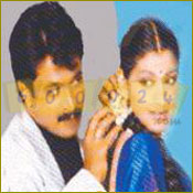Movie Kannodu Kaanbathellam