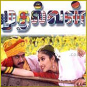 Movie Mudhalvan