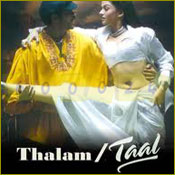 Movie Thaalam