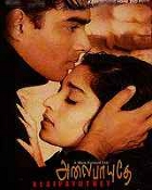 Movie Alaipayuthey