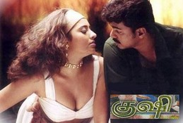 Movie Kushi
