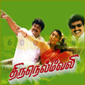 Movie Thirunalveli