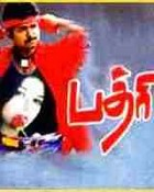 Movie Badri