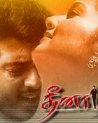 Movie Dheena