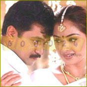 Movie Ezhumalai