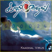 Movie Kadhal Virus