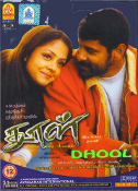 Movie Dhool