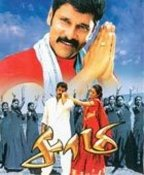 Movie Saamy