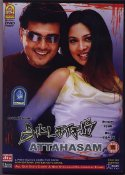 Movie Attagasam