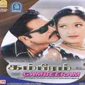 Movie Gambeeram
