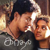 Movie Kadhal