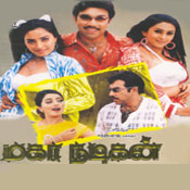 Movie Maha Nadigan
