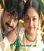 Movie Saravana