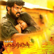 Movie Paruthiveeran