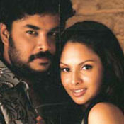 Movie Thalainagaram