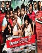 Movie Chennai 600028